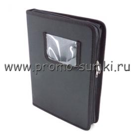 Арт. 18-070.1 папка для сопроводительных документов