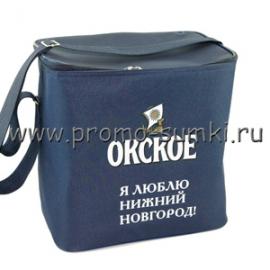 Арт. 88-189 Изотермическая сумка