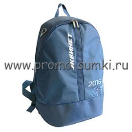 Арт. 88-351  рюкзак рекламный